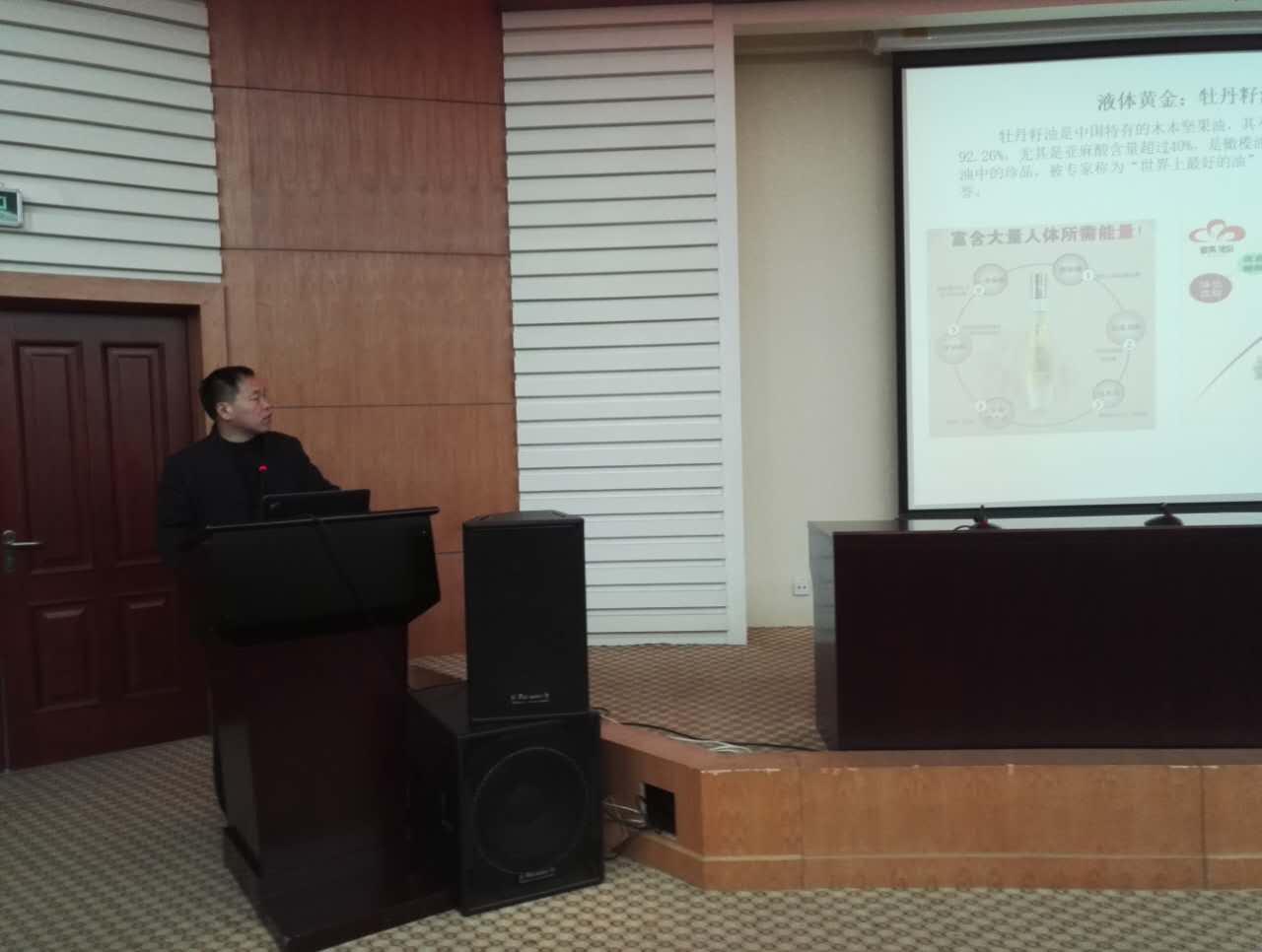 麟源牡丹康普科技公司总经理王连岗参加2017年中国牡丹产业年会