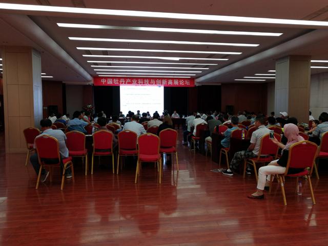 中国牡丹产业科技与创新发展论坛今日圆满举行