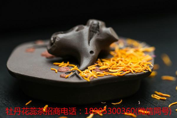 麟源牡丹花蕊茶是怎么制成的