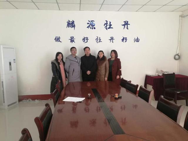 麟源牡丹总经理王连岗与梦心宏签订牡丹籽油供货协议