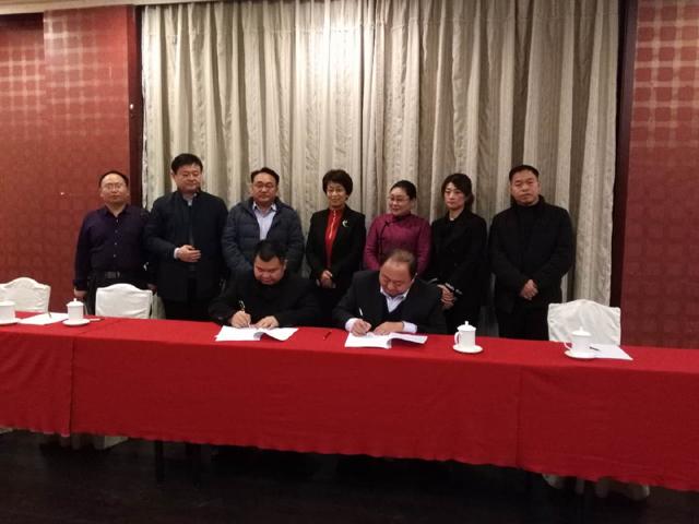 菏泽市牡丹产业办与北京华妍生物科技有限公司签订战略合作协议