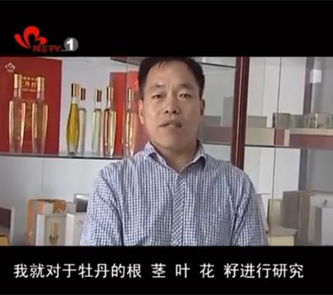2016年10月7日第一精彩菏泽劳模----王连岗报导