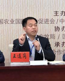 王连岗参加第二届中西部牡丹产业高层论坛暨首届临夏·北京牡丹产业发展论坛