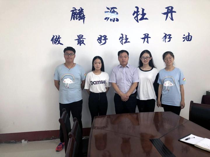 7月28日山东大门生命科学院门生来麟源牡丹工厂进行社会实践调研运动