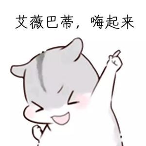 """小长假来啦!""""麟源""""预祝大家五一快乐!"""