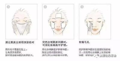 麟源牡丹焕采精华露化妆品界的宠物精灵