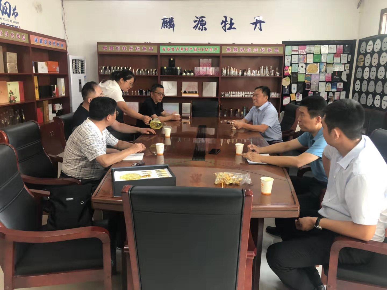 菏泽文旅集团宫总一行来到康普生物公司考察,并与康普生物王连岗总经理进行会谈
