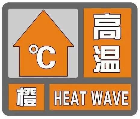 牡丹焕采水光面膜   救济炎酷暑日中你的肌肤