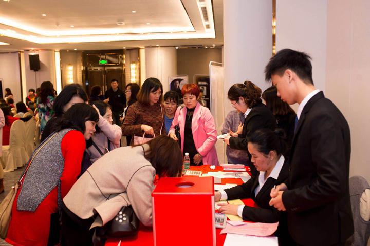 2019年1月13日泽然牡丹护肤新产品招商会在广州成功举办