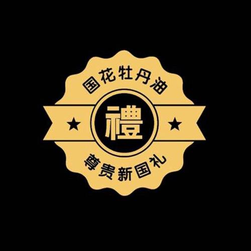 麟源专注高端牡丹产品